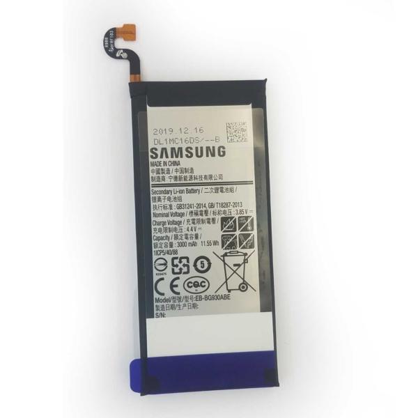 قیمت باتری Galaxy S7-G930