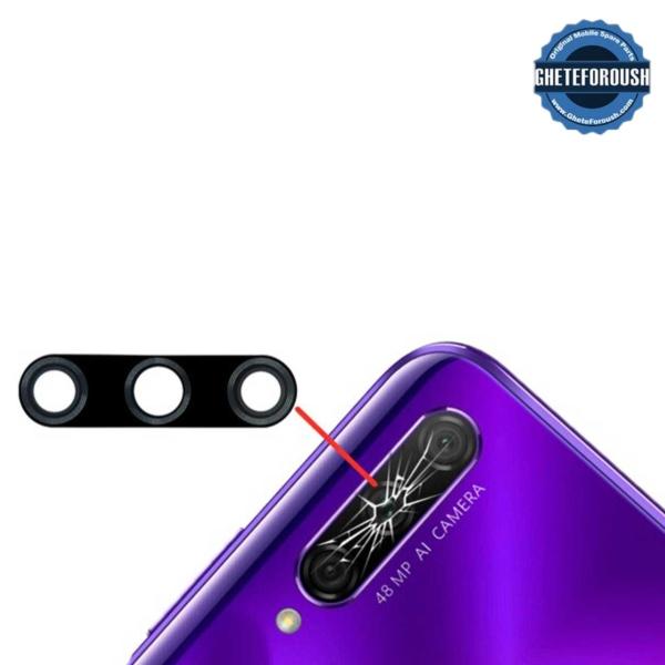 قیمت شیشه دوربین Huawei Honor 9x