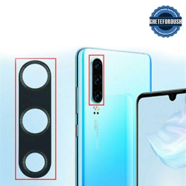 قیمت شیشه دوربین Huawei P30
