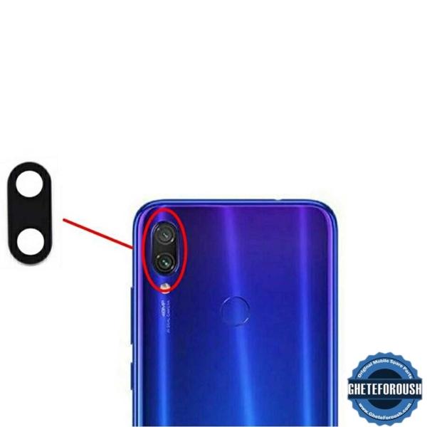 خرید شیشه دوربین Xiaomi Redmi 7