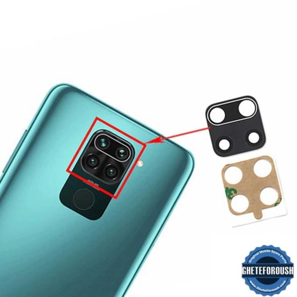 قیمت شیشه دوربین Xiaomi MI9S