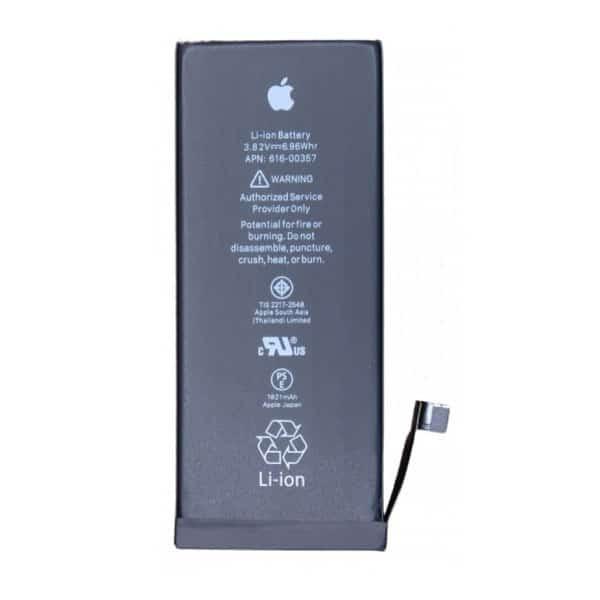 باتری iPhone 8